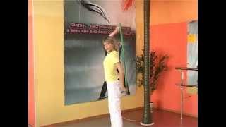 Фитнес: упражнения с гимнастической палкой.(, 2012-04-10T05:32:45.000Z)