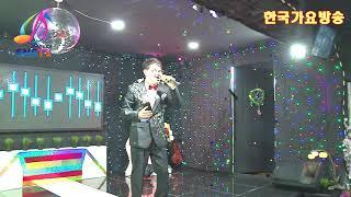 가수김스타-금의환향-가요티비송출시스탬-축하공연-한국가요…