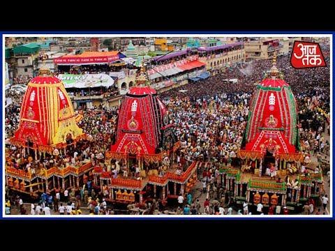 Rath Yatra Begins In Puri
