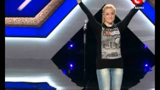 Х Фактор 3 (22.09.2012) Ирина Филатова