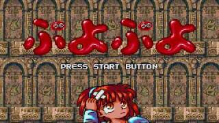 Puyo Puyo Mega Drive: Final of Puyo Puyo