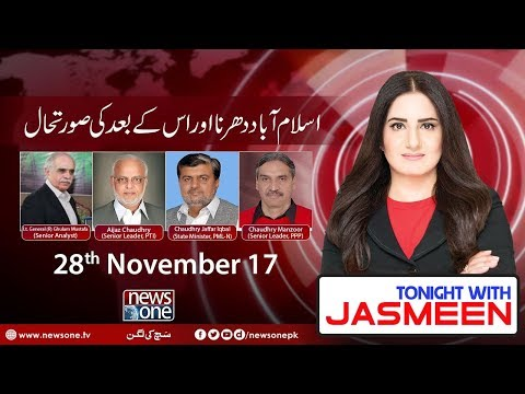 TONIGHT WITH JASMEEN | 28 November-2017 | News One Pk