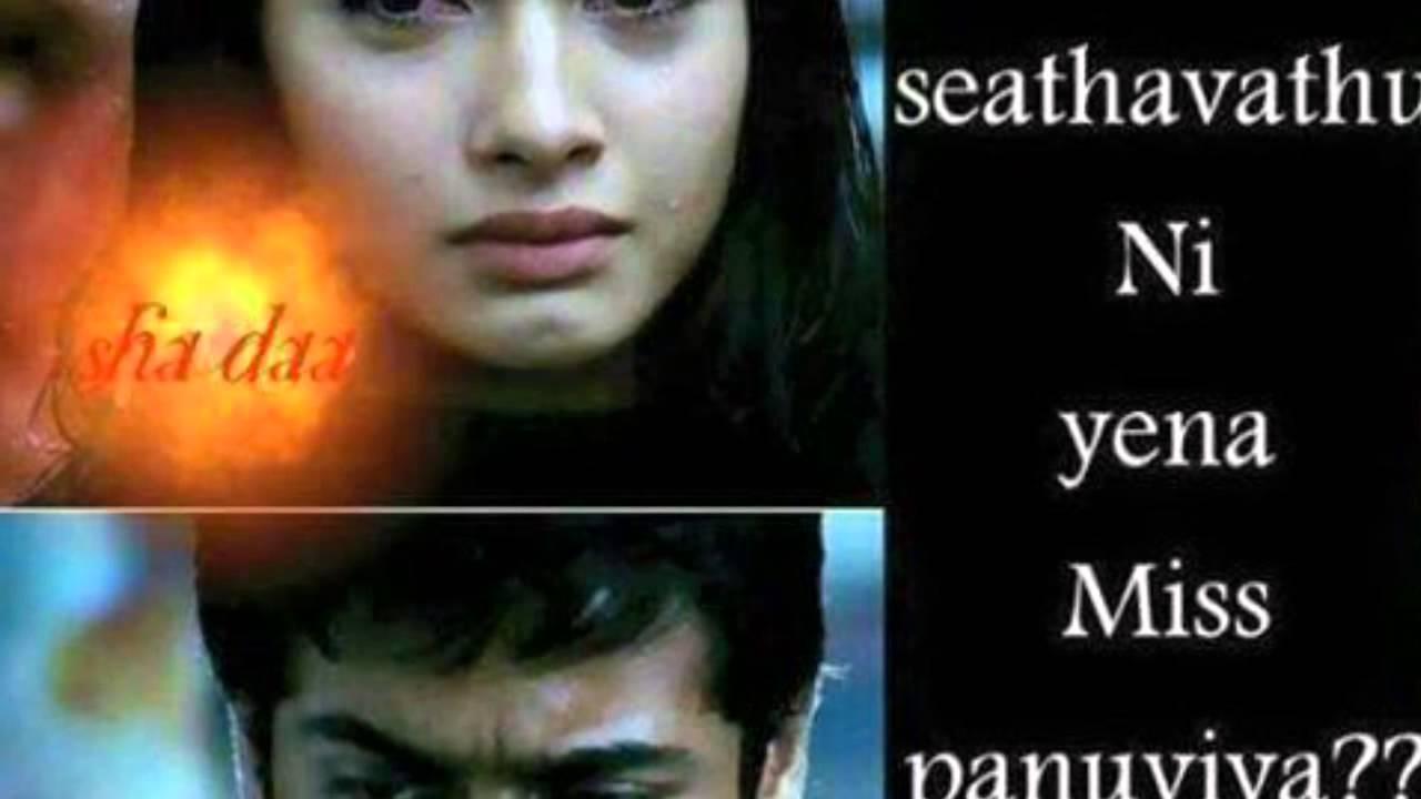 Love Tamil Songs