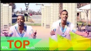 Temesgen Gebregziabher - Ney Jema - (Official Music Video) New Ethiopian Music 2015