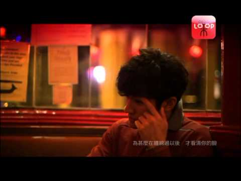 李治廷 Aarif Lee - 不是不愛才分開Official MV [Everything] - 官方完整版