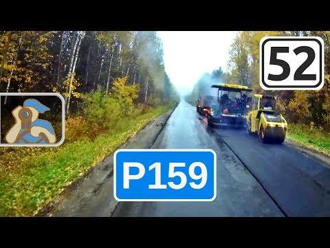 Трасса Р159 на Яранск. [ Боковая - ✕ Урень ]