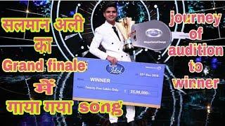 Tere Bin Nahi Jeena | Salman Ali | Indian Idol 10 | Grand Finale winner