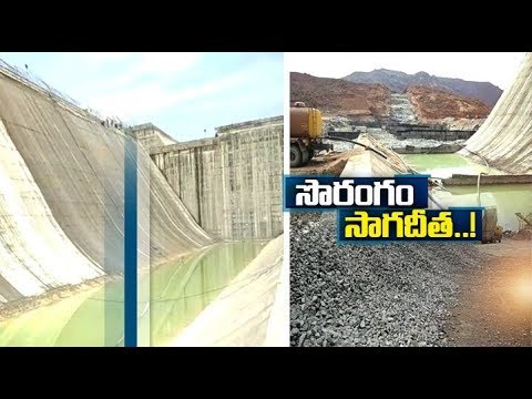 10 Years Completed | SLBC Tunnel Works at Telledevarapally Yet to be Completed