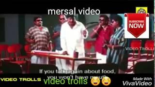 Video song trolls