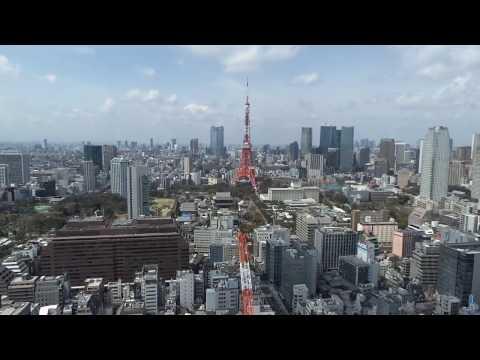Vue depuis le World Trade Center à Tokyo