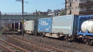 【JR貨物】1065レ EH500-72 海コン積載