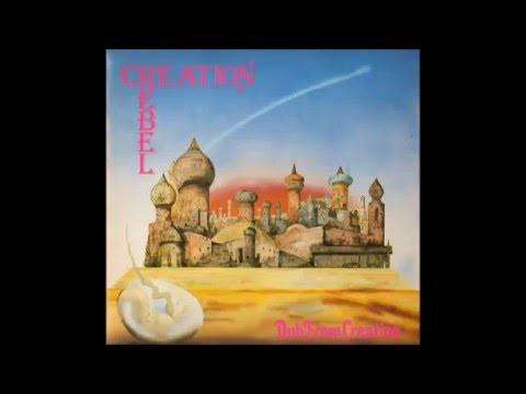 Creation Rebel ‎- Dub From Creation