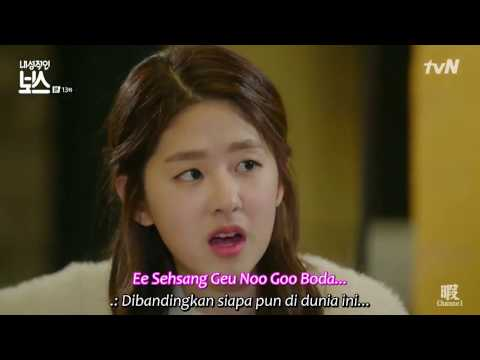Chae Ro Woon - Neol Sarang Ha Get Suh (Introvert Boss Ep.  13)