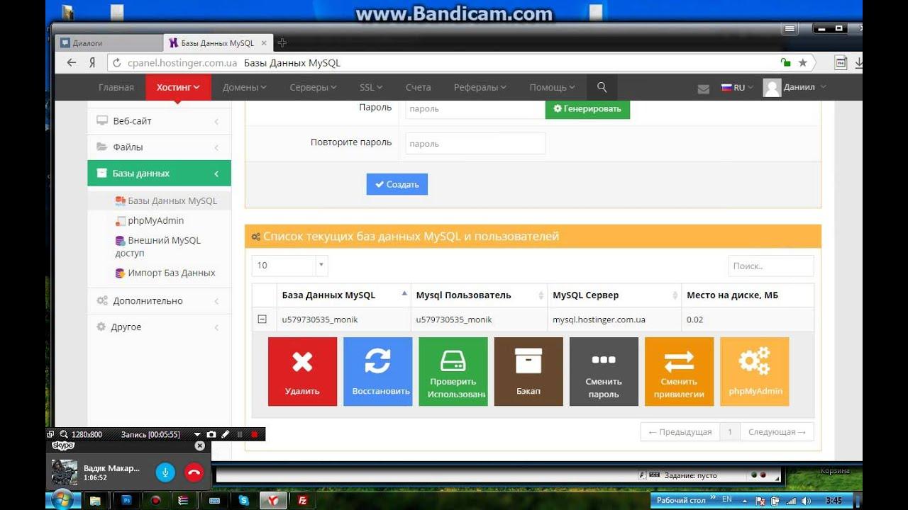 Как сделать мониторинг серверов на свой сайт создание сайтов new topic