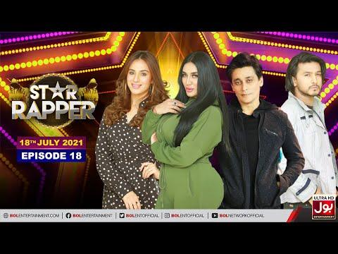Star Rapper Episode