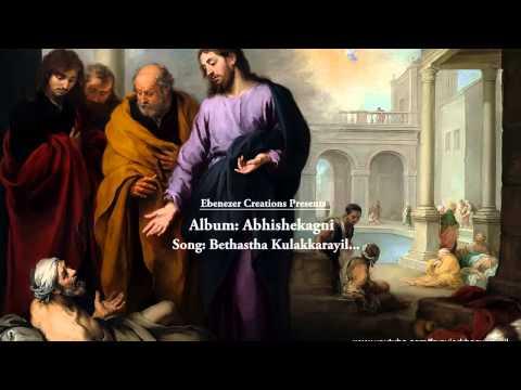 Bethstha Kulakkarayil - Song From Album Abhishekagni