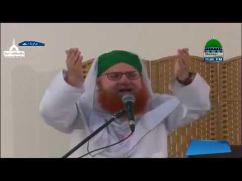 Khuda Un Ko Kiss Shan Se Dekhta Hai - Haji Abdul Habib Attari ( 17.10.2017 )