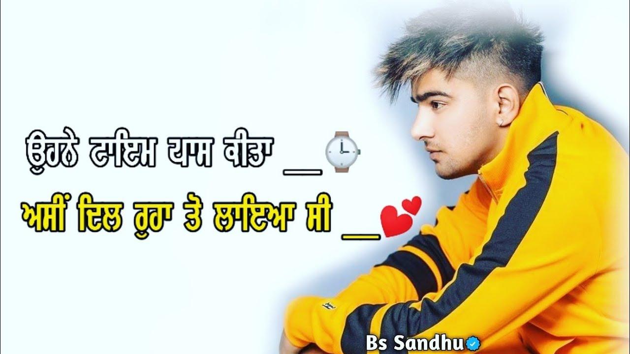 Time Pass 💔 WhatsApp Status Punjabi Status 2021 | New Punjabi Song Status 2021 | Bs Sandhu