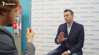 """Алексей Навальный дал интервью """"Idel.Реалии"""""""