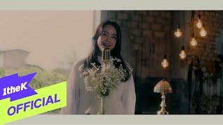 [MV] Crispy Monster(크리스피 몬스터) _ Love your everything(사랑해, 너의 모든 것들) (feat.OHNEW(온유))