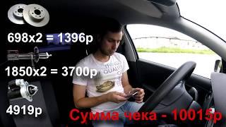 видео Оригинальные запчасти ВАЗ