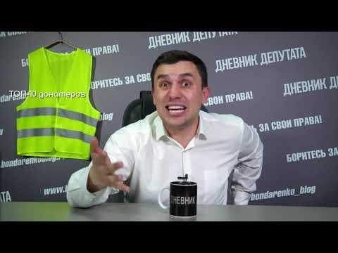"Канал ""Дневник Депутата"" закроют?"
