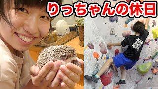 UUUMの社員YouTuberりっちゃんの休日!