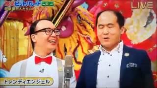 タイトル 【トレンディエンジェル】斉藤がキレッキレの杉田玄白を披露 ...
