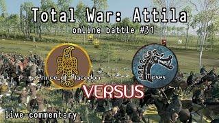 Total War: Attila online battle #31: Visigoths vs Danes (live-commentary)