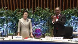 UNAIDS presents the First Lady of China with Award for Outstanding Achievement