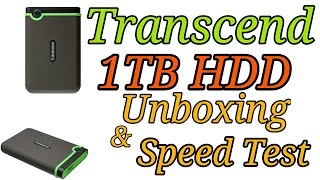 [Hindi - हिन्दी] Transcend 1TB Hard Disk Unboxing & Disk Speed Test Review
