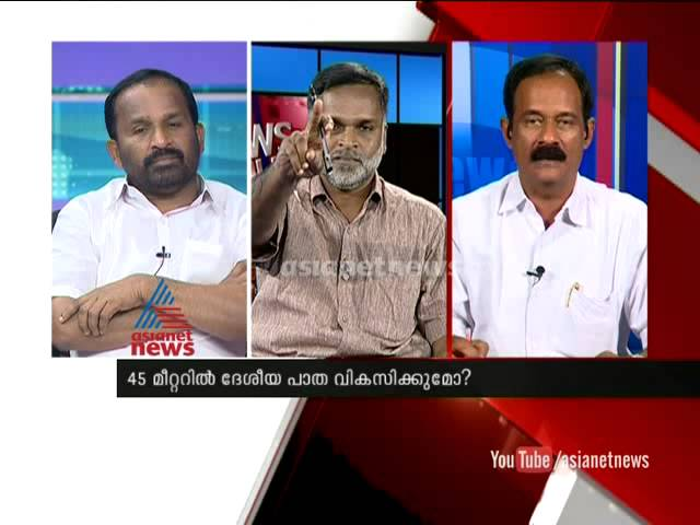 National Highway to be developed to 45 meters:Asianet News Hour 23rd Oct 2014