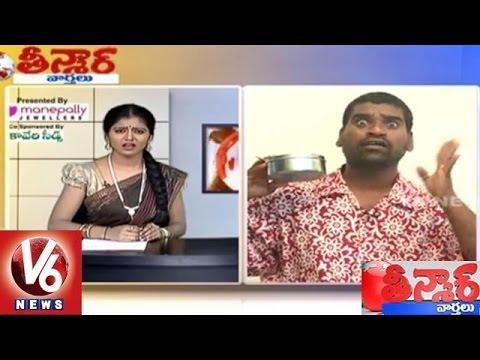 Bithiri Sathi Satire