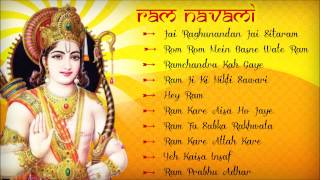 Rama Navami Festival - Lord Rama Songs - Audio Jukebox - Devotional Songs