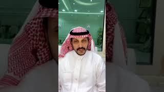 قصة الجني مع البدوي (قصص عيد فهد)