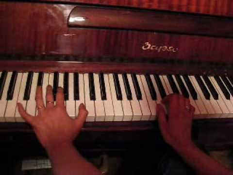 Транспонирование аккордов на пианино Школа Юдиной