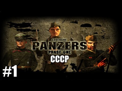 codename panzers phase one 1 youtube. Black Bedroom Furniture Sets. Home Design Ideas