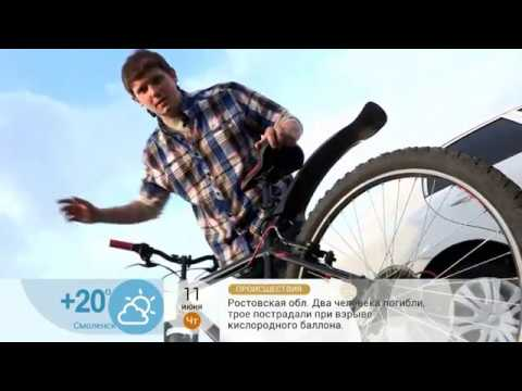 Как перевезти велосипед за город