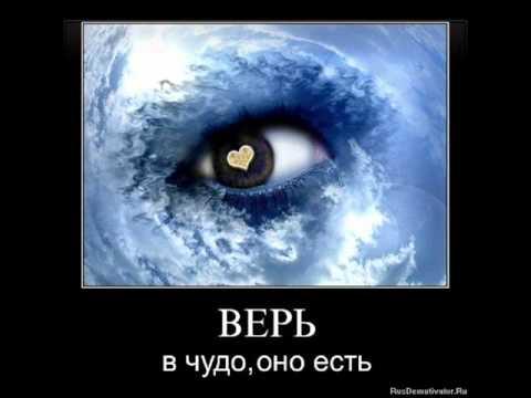 Демотиваторы о жизни.wmv