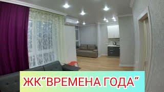 Ремонт квартиры в ЖК