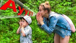 Света и Богдан ПОТЕРЯЛИСЬ в лесу