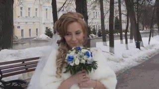 Очаровательная. позитивная свадьба