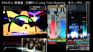 RAG -  灼熱Pt 2 Long Train Running (A) wrist scratching 交流会 2016 決勝戦