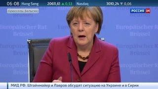 Саммит ЕС и Турции: политики
