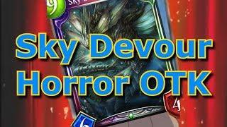 Sky Devouring Horror OTK!! [Shadowverse]