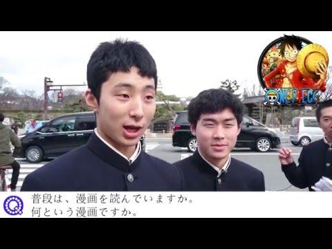 Japan Street Interview - Anime & Manga (Eng sub)