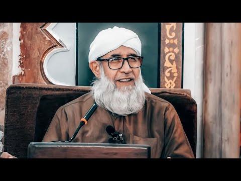 {محاضرة في الطريق إلى الآخرة} من مسجد الدعوة (الباشا) في منطقة التل (8/2/2018)