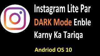How to Enable Dark Mode in Instagram Lite - Urdu/Hindi screenshot 1