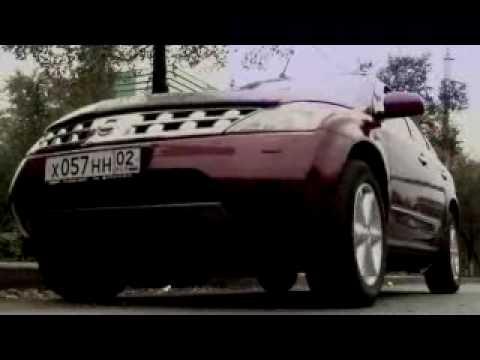 Клип Год Змеи - 2000$