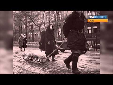 Трагедия блокадного Ленинграда в дневнике Тани Савичевой. Архивные кадры